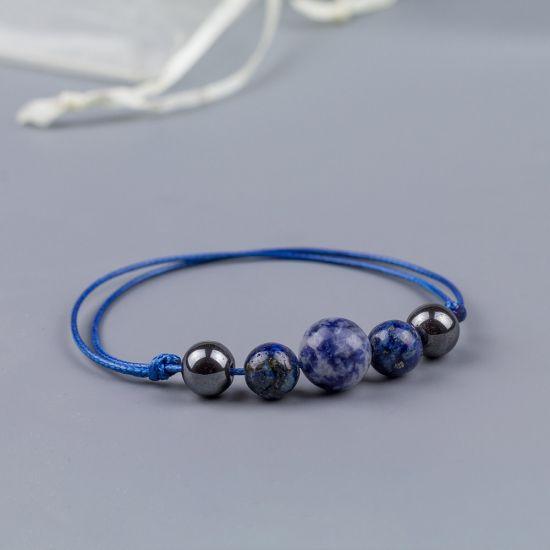 Зодиакален амулет в син цвят за Водолей