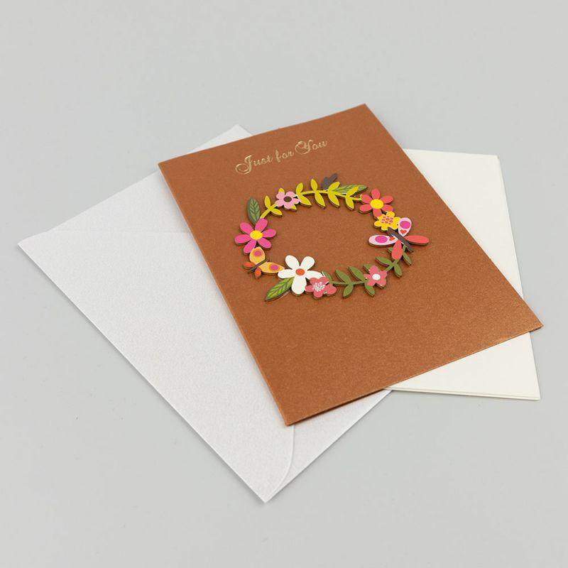 Поздравителна картичка с апликация Just for you