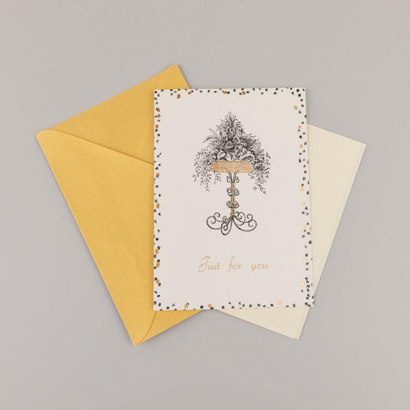 Поздравителна картичка - Just for you